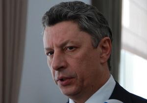 Бойко в присутствии Януковича пообещал запустить сразу пять крупнейших промпредприятий Украины