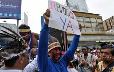 В Венесуэле начались протесты с требованием отставки президента
