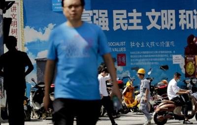 Китай ратифицировал Парижское соглашение по климату