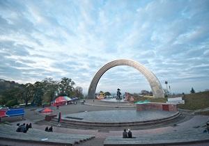 В Киеве пройдет фестиваль Павлов-фест альтернативного искусства людей с особенными потребностями