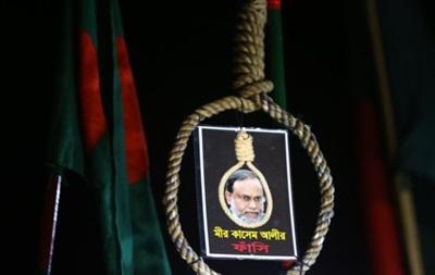 В Бангладеш за деяния 45-летней давности повешен медиамагнат-исламист