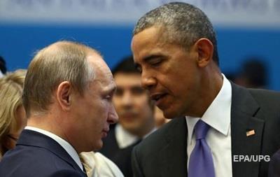 Обама и Путин проведут встречу на саммите G20