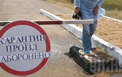 На Хмельнитчине введен карантин против африканской чумы свиней