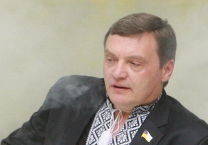 Нардепы Парубий и Грымчак обжаловали постановление о возбуждении против них уголовных дел