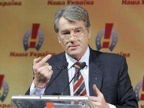Ющенко уверен в своей победе на президентских выборах