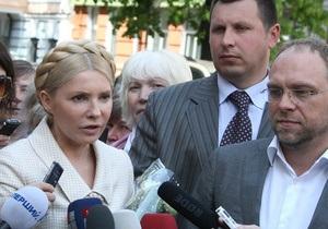 Генпрокуратура решила назначить Тимошенко бесплатного адвоката