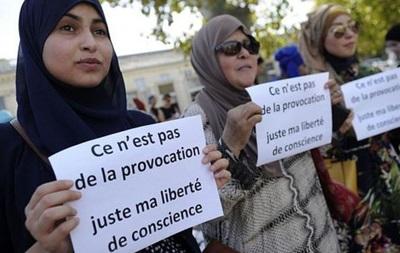 На Корсике родители не пустили мусульманок в хиджабах в детсад