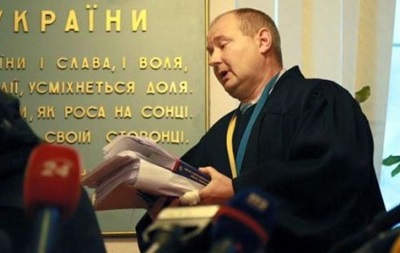 Холодницкий: Судья Чаус сейчас в Крыму