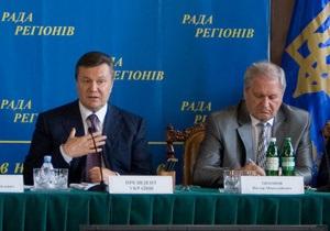 Янукович выругал вице-премьера: Вы продолжаете со мной играть