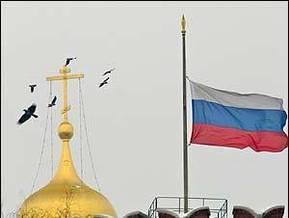 В январе российский ВВП упал на 8,8%