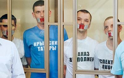 В РФ четверых крымчан приговорили за связи с Хизб ут-Тахрир