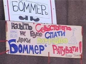 Харьковчане устроят всеукраинскую акцию протеста против продажи кинотеатра Боммеръ