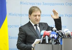 Украина разочарована реакцией Чехии: Это что-то из времен холодной войны