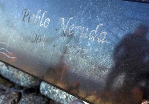 В Чили эксгумируют тело поэта Пабло Неруды