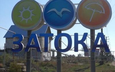 Эстония: В Затоке ухудшился инвестиционный климат