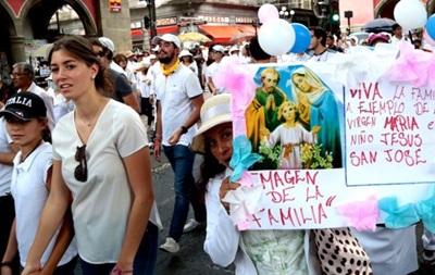 В Мексике прошли демонстрации против легализации однополых браков