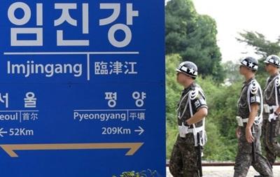 СМИ: Власти Южной Кореи имеют план по уничтожению Пхеньяна