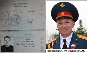 На Донбассе сдался в плен военный из РФ - разведка