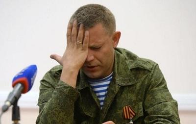 В Британии перепутали взяточника с главой ДНР