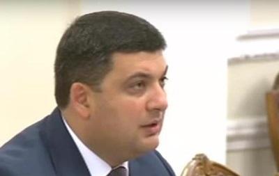 Гройсман отругал мэра за телефон на совещании