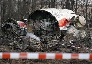 Доклад по Ту-154: от команды Уходим до осуществления каких-либо действий прошло пять секунд