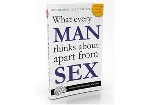 В Британии вышла книга О чем мужчины думают помимо секса: все страницы в ней пустые