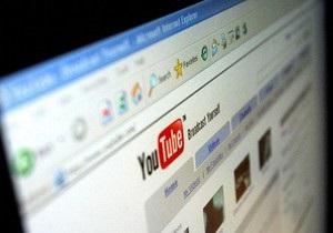 Анонимы объявили 6 января днем порнографии на YouTube