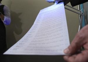 ЦИК запретила участковым избирательным комиссиям использовать штамп  выбыл
