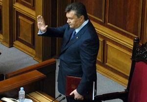 Янукович не обратился к депутатам лично, поскольку находится с визитом в Сербии