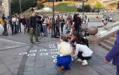 В Киеве прошла акция памяти Гонгадзе