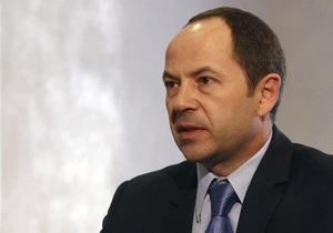 Тигипко обещает в сентябре новые реформы и жесткое госрегулирование