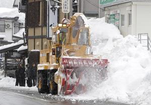 В ряде регионов Японии зарегистрирована рекордно низкая температура