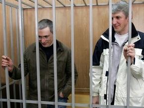Ходорковскому и Лебедеву предъявили обвинения по второму уголовному делу
