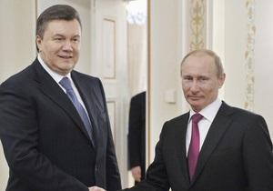 Пока ЕС трубит о важности евроинтеграции Украины, Путин с Януковичем говорят о ратификации ЗСТ в СНГ