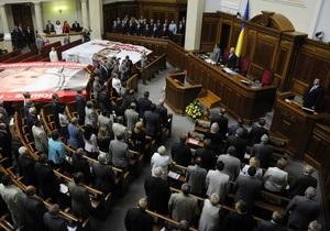 Янукович и Азаров прибыли в парламент: десятая сессия объявлена открытой