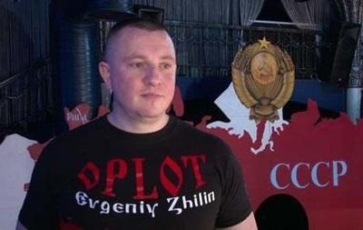 Главу  Оплота  Жилина убили в России - СМИ