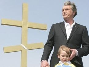 Ющенко призвал восстановить справедливость и правду о Мазепе