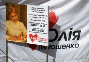 Тимошенко прекратила голодовку - замглавы Минздрава