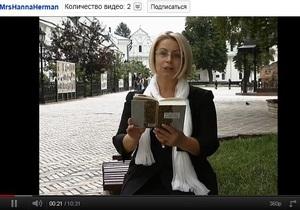Герман рассказала, зачем ей канал на YouTube