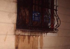 Во Львовской области подожгли штаб Партии регионов