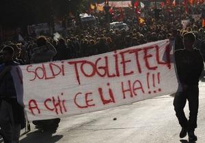 В Италии прошли массовые демонстрации с требованием отставки премьера