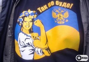 НГ: Украина, которую россияне потеряли