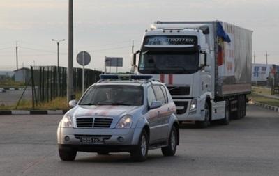 На Донбасс отправился очередной гумконвой из РФ