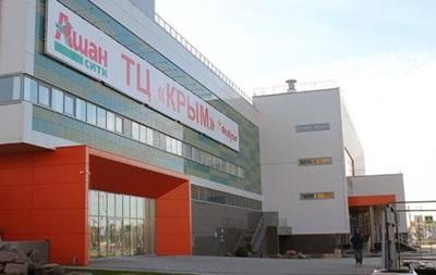 «Ашан» стала самой удачной иностранной компанией в Российской Федерации поверсии Forbes
