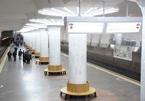 Прокуратура: Лавочки для харьковского метро действительно стоили 288 тысяч гривен