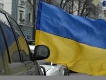 Опрос: Каждый четвертый не гордится тем, что является гражданином Украины