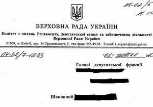 СМИ: Семьи народных депутатов получат льготное VIP-обслуживание в аэропортах