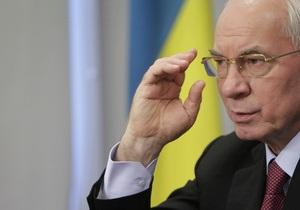 Азаров: Стабильность России – огромное преимущество для Украины