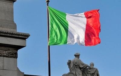 Италия поддерживает целостность Украины – МИД