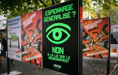В Швейцарии начался референдум о расширении полномочий спецслужб